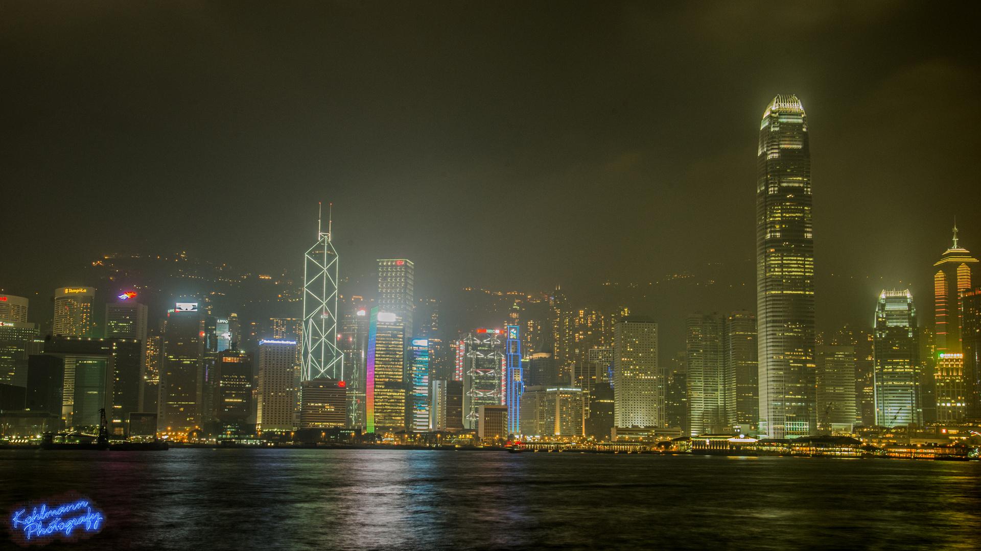 Skyline - Hongkong Central