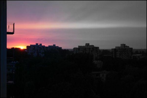 Skyline Lublins