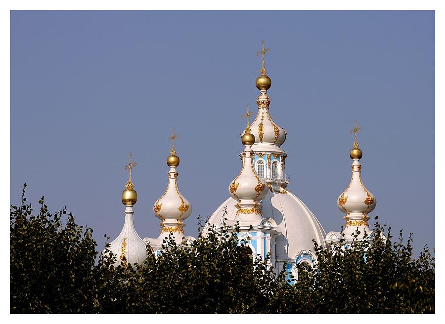 Smolnie Kathedrale