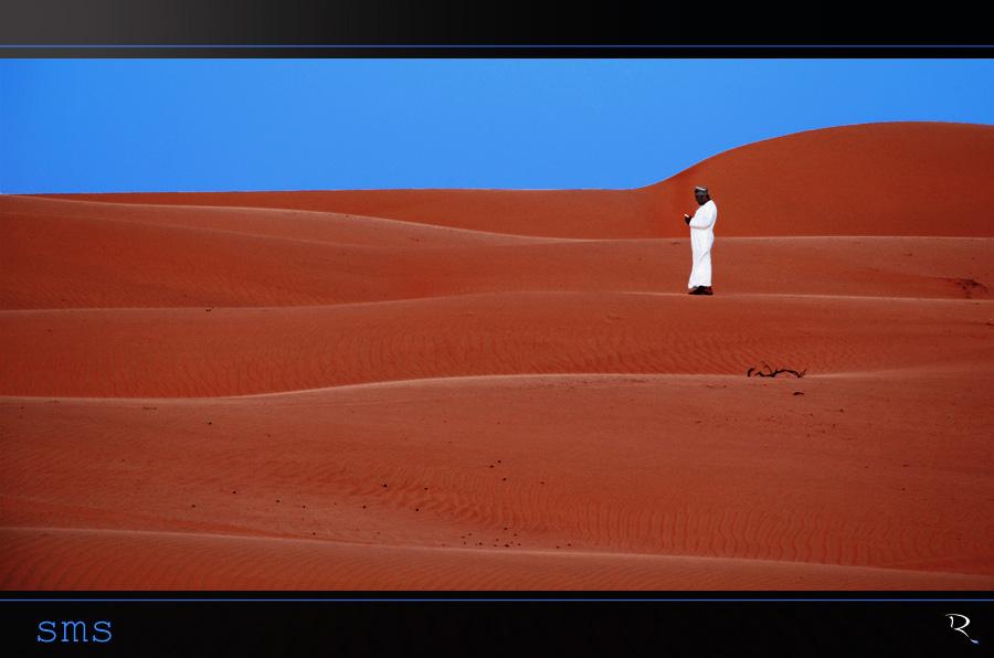 SMS in der Wüste
