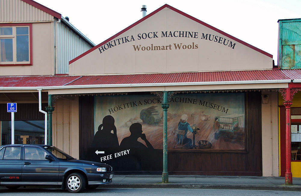 ..Sock Machine..