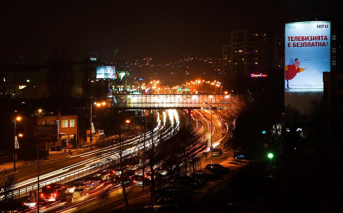 Sofia Lichtspuren