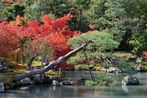 Sogenchi Garden Kyoto 2
