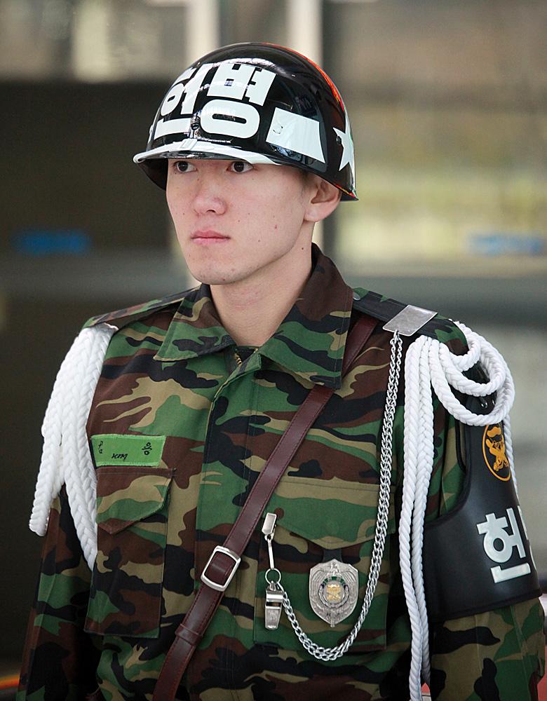 Soldat in Südkorea.