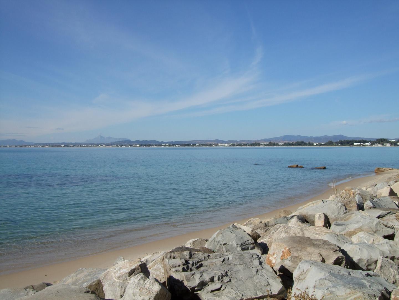 Sonne... Strand... Urlaub