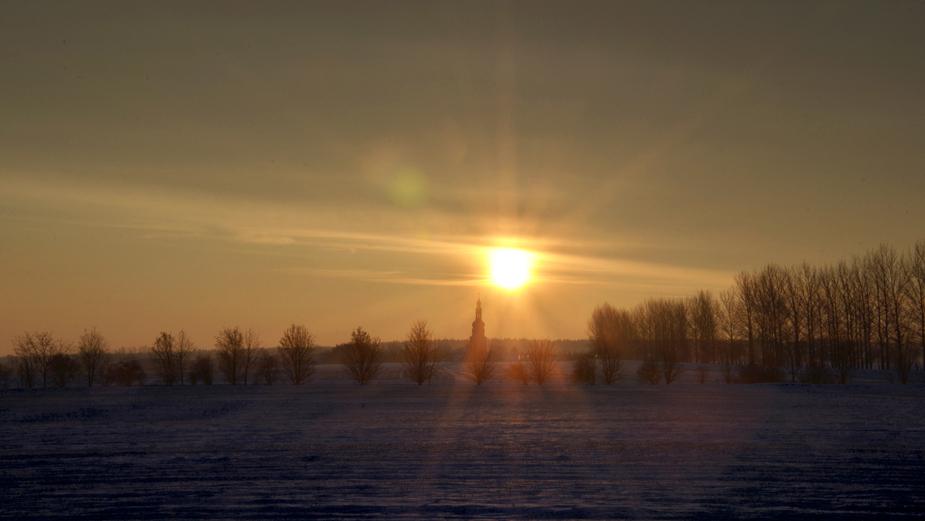 | Sonnenaufgang |