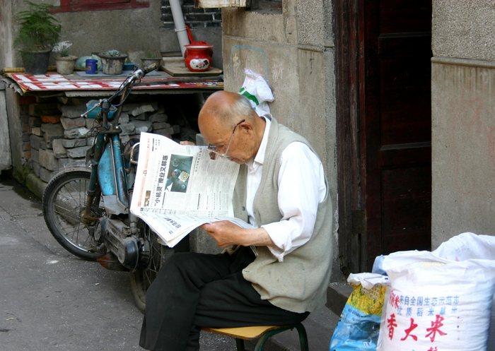 Sonntagnachmittag in den Straßen von Shanghai