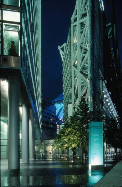 Sony Center 1