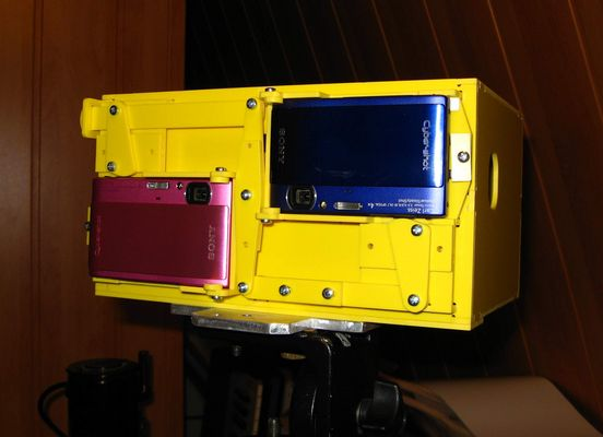 Sony Stereoscopic Camera Rig