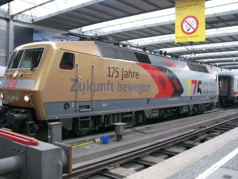 Sorpresa en Munich