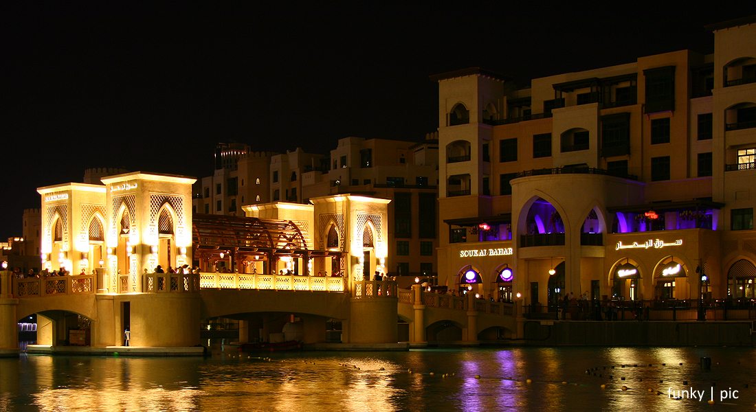 Souk Al Bahar at Night....