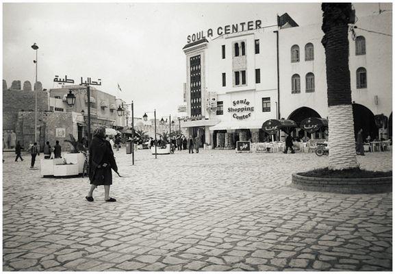 Soula Center in Tunesien
