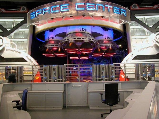 Space Park Bremen