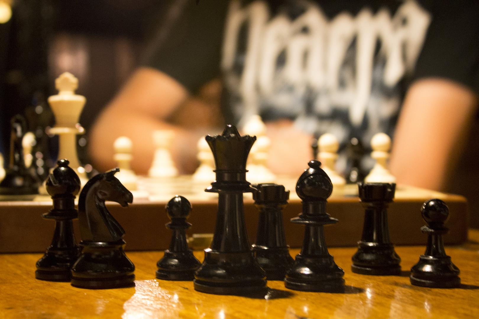 Spielen (1)