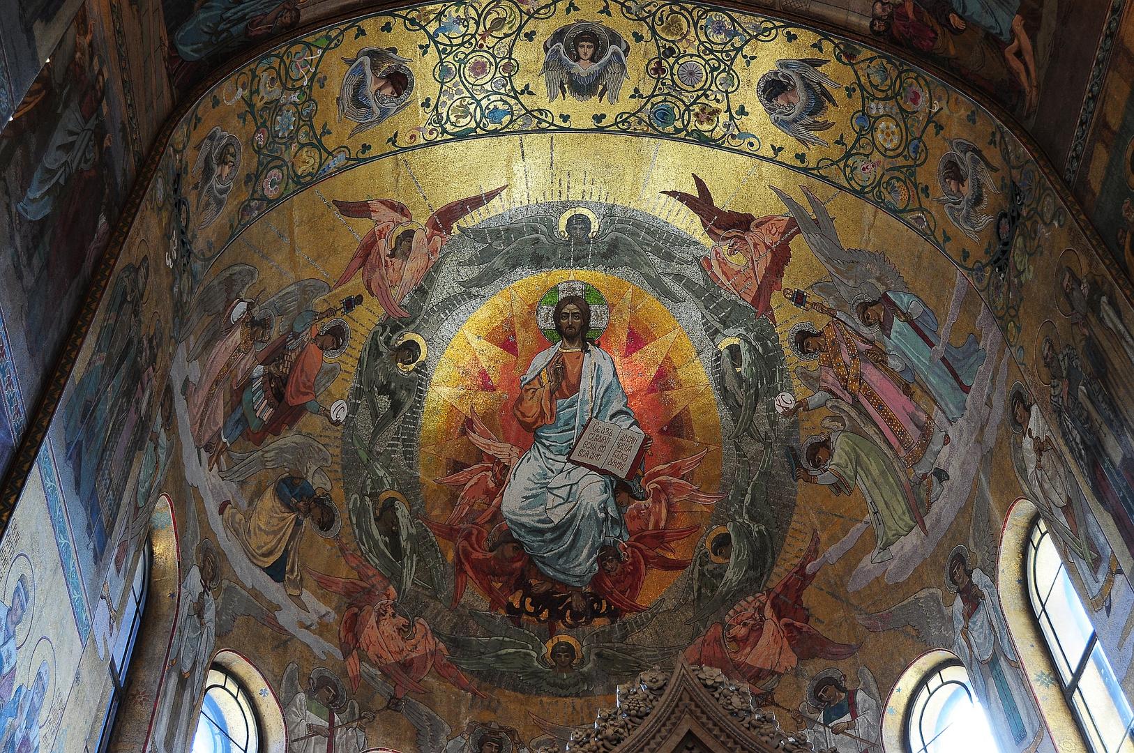 St. Petersburg (19) - Blutkirche