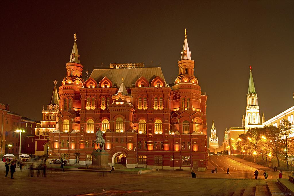 Staatliches Historische Museum Moskau