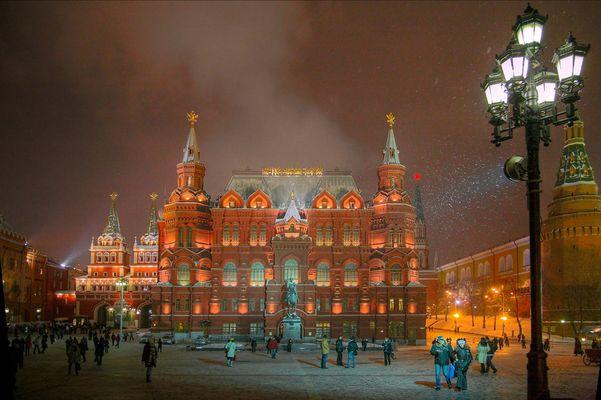 Staatliches historisches Museum, Moskau, Roter Platz