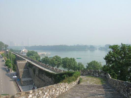 Stadtmauer von Nanjing