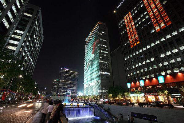 Stadtmitte, Seoul.