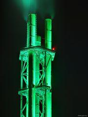 Stadtwerketurm Duisburg III