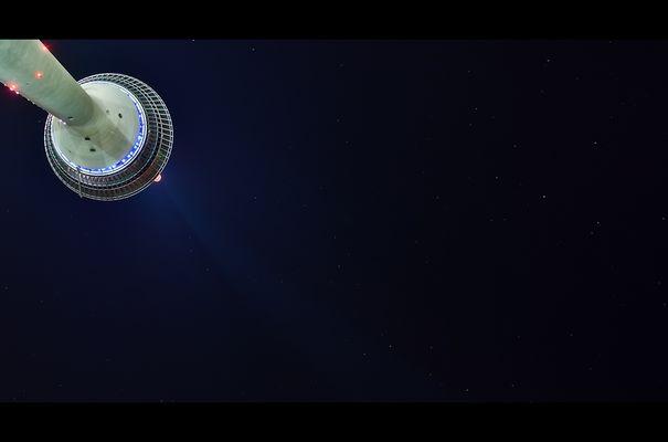 star base 0211