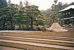 Japan (1997)