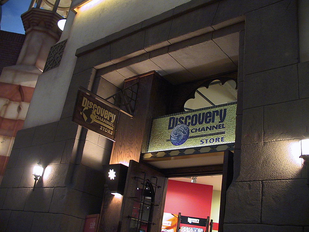 Store, Aladdin Hotel Las Vegas