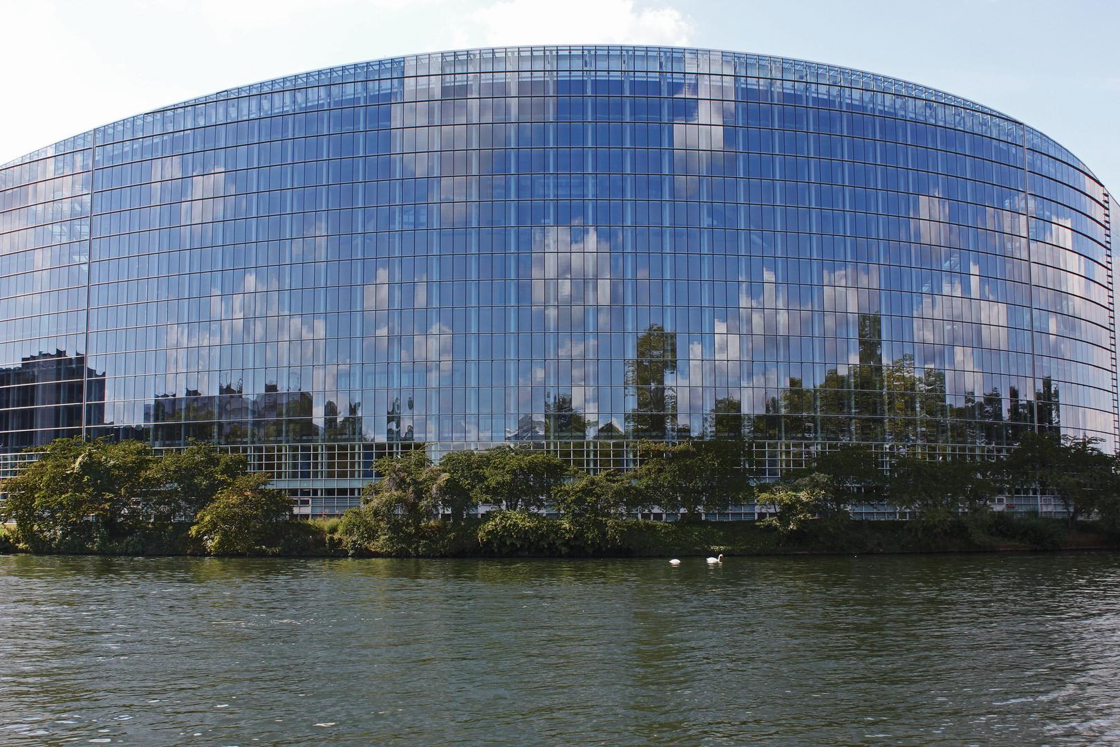 Strasbourg Parlement Européene