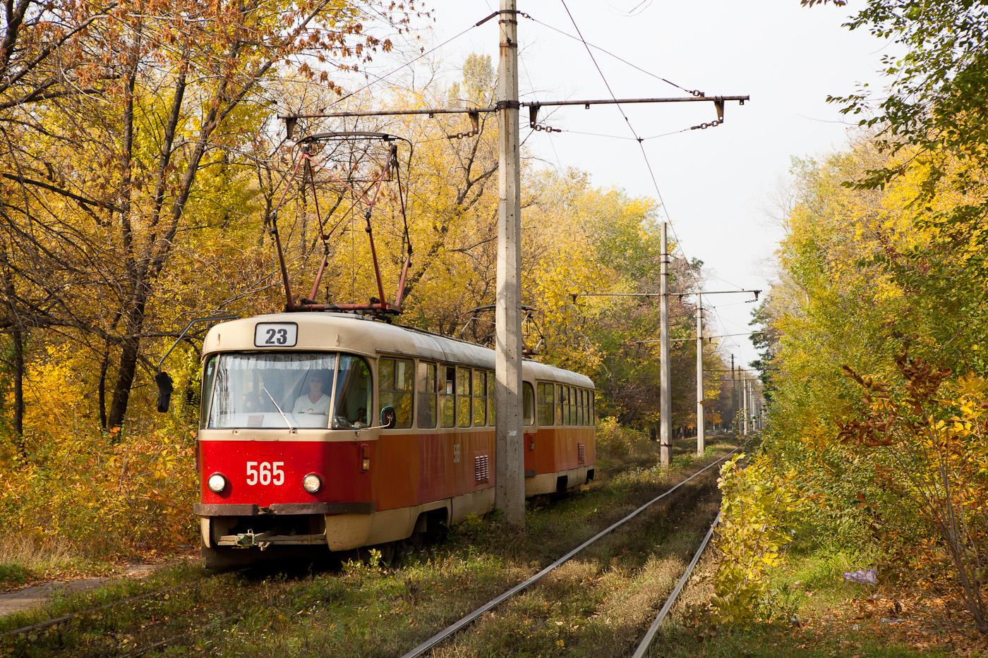 Strassenbahn wird fotografiert