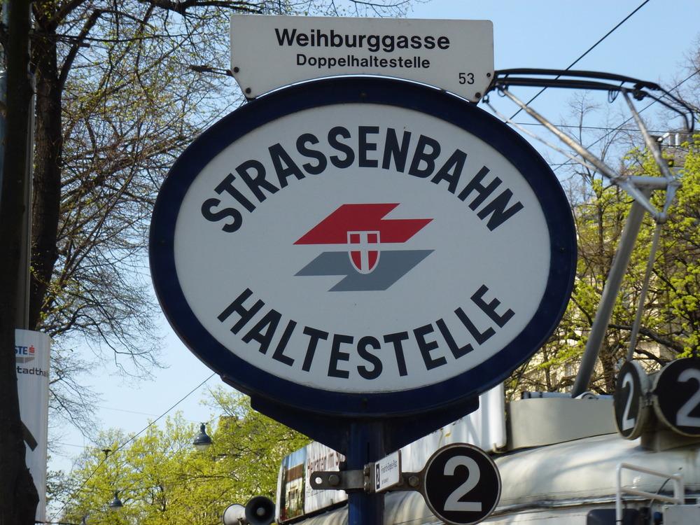 Strassenbahnschild