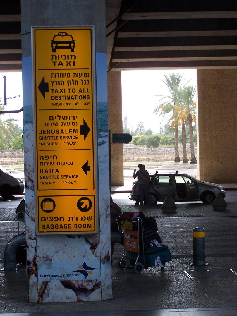 Strassenschild Israel