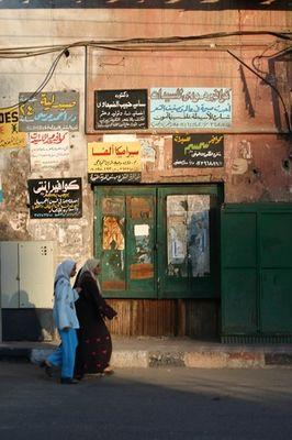 Straßenszene in Luxor (Ägypten)