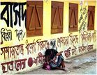 Strassenszene in Sylhet