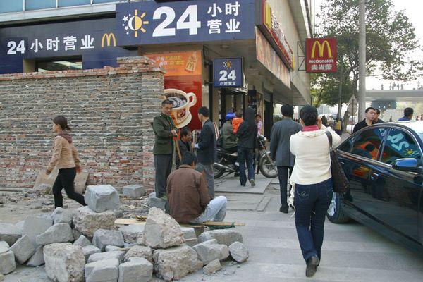 Straßenszene in Wuhan (China, Provinz Hubai)