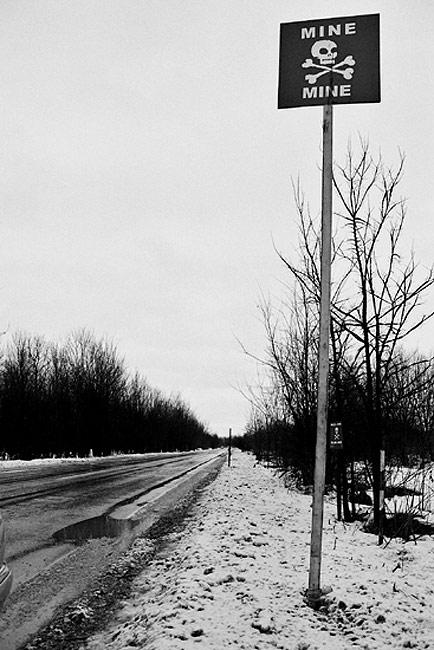 Street - next to a minefield