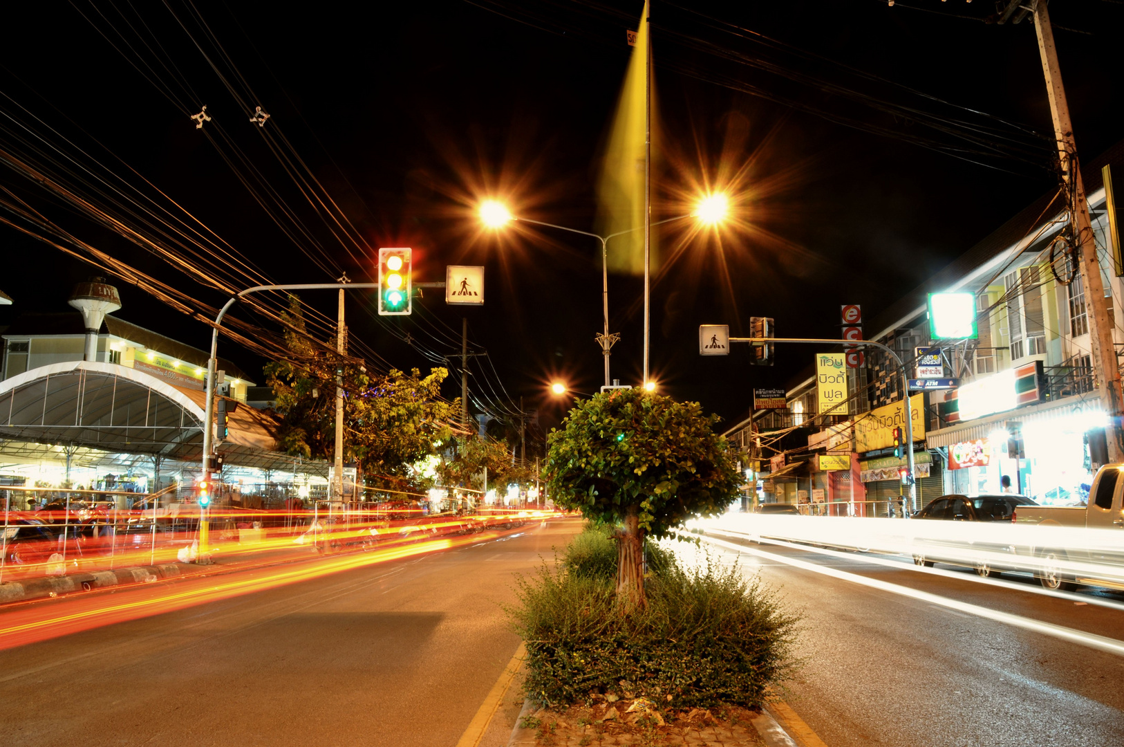 Street of Thailand