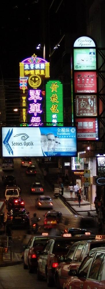 Streets of Hongkong 2