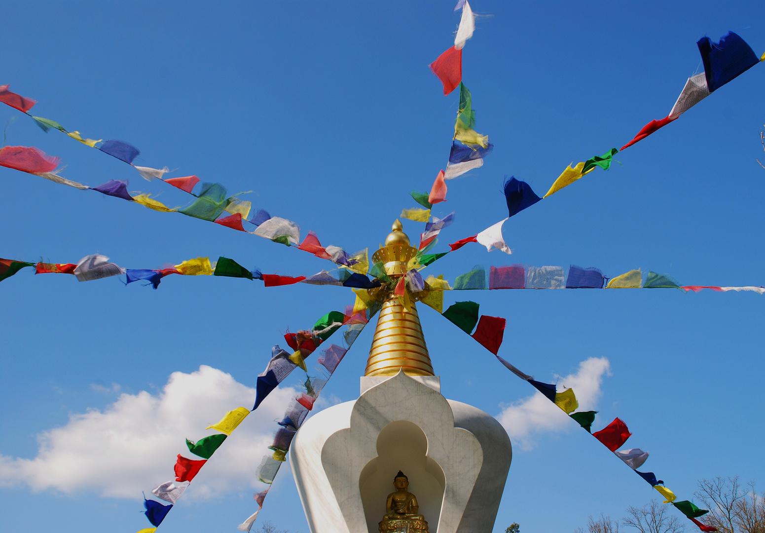 """Stupa der vielen Tore  """"Gomang Tschörten """""""