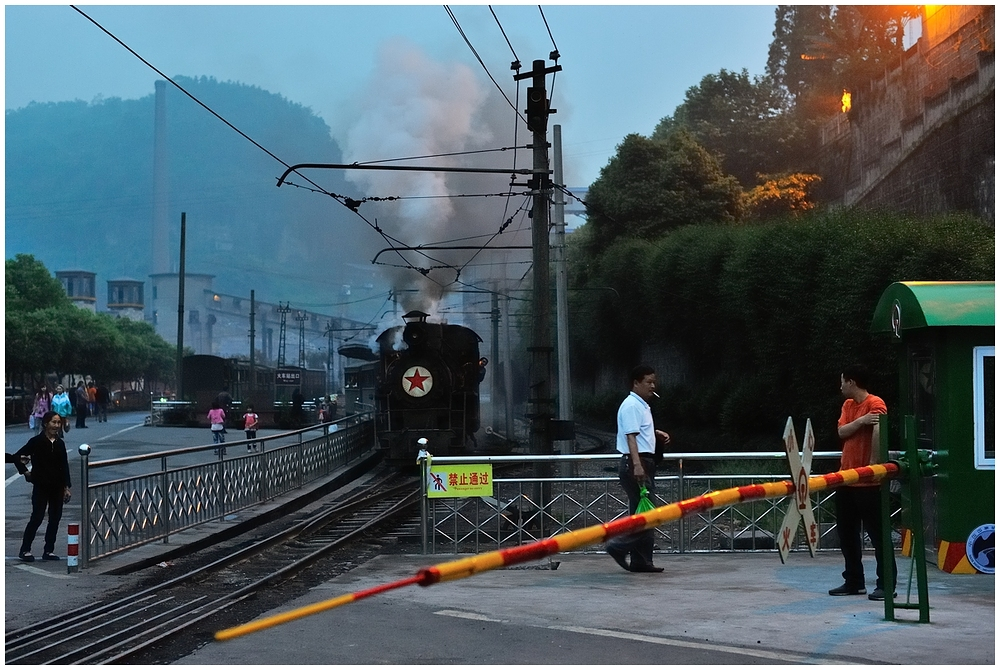 Sunny Shibanxi 2012 - Dampf unter Fahrdraht
