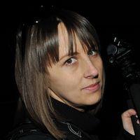 Sylwia Anna Janiak