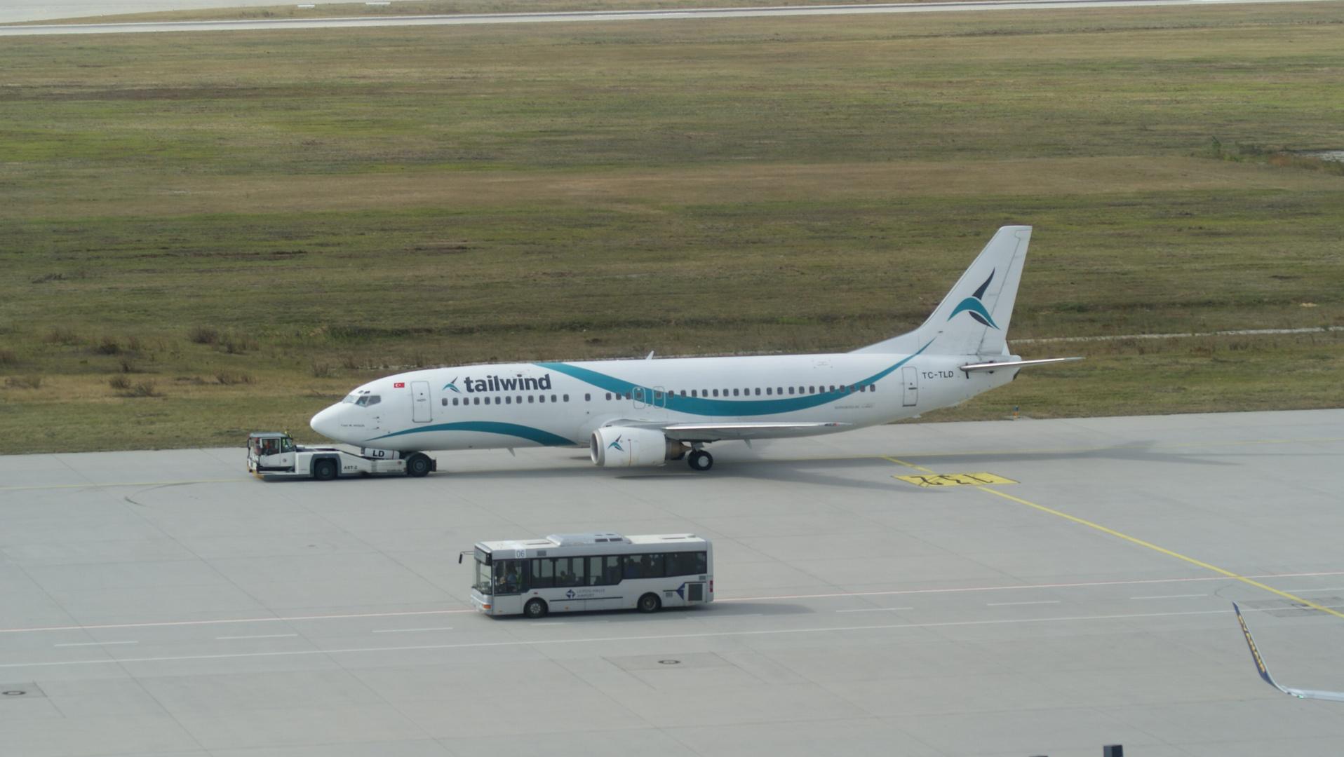 Tailwind Airways