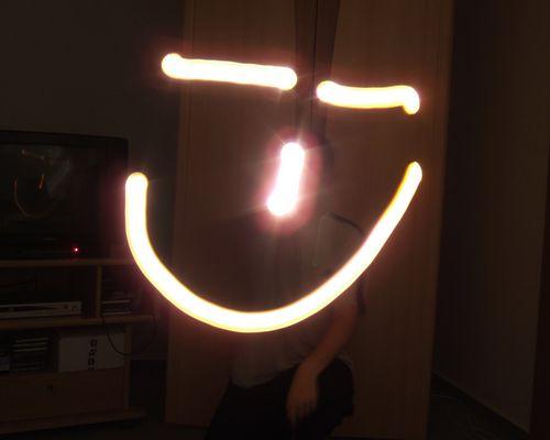 Taschenlampenmann