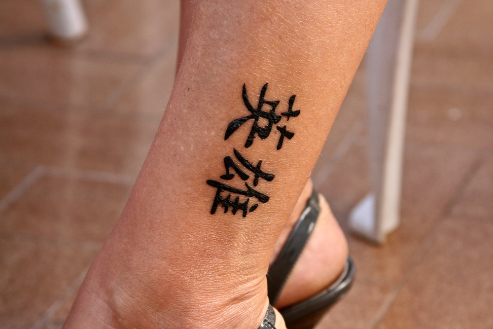 Tattoo 2