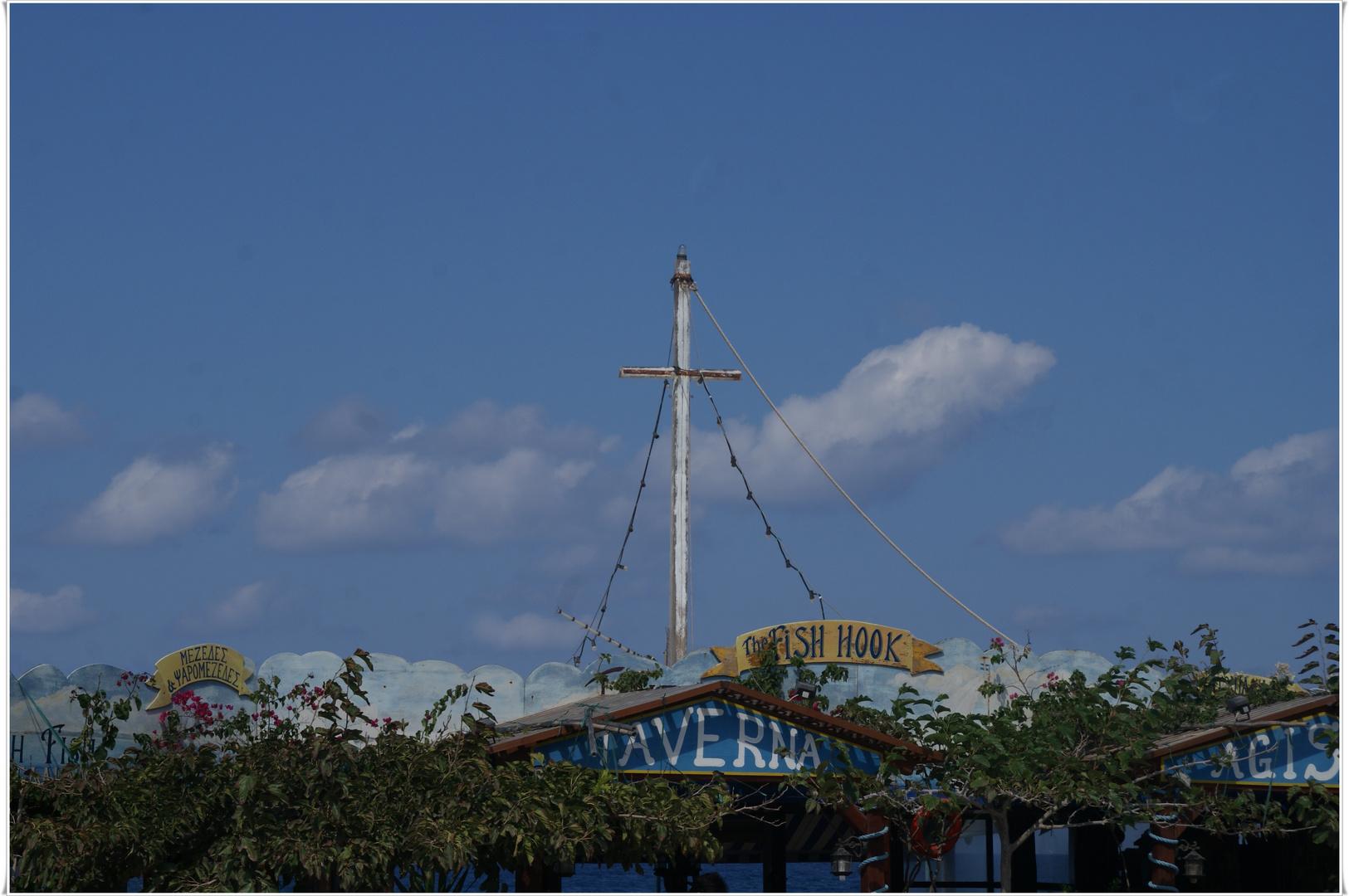 Taverne am Hafen...