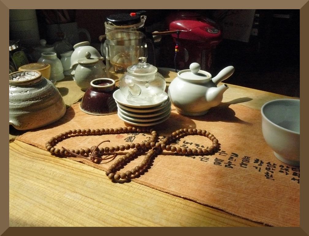 Tea ceremony I