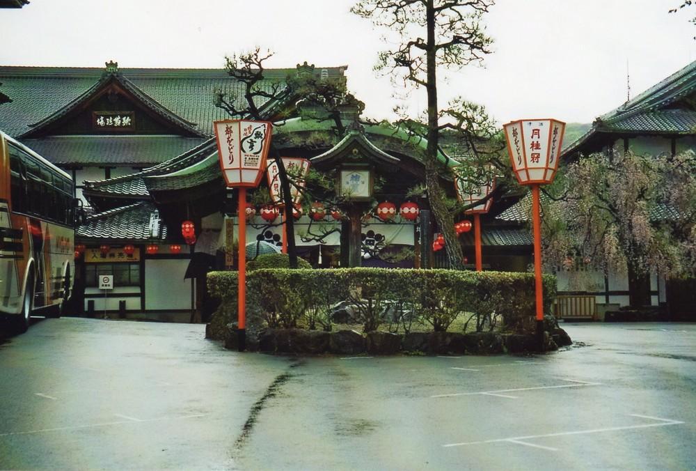 TEATRO KABURENJO QUARTIERE DI GION KYOTO Giappone