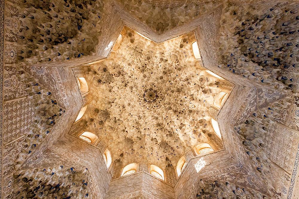 Teil der Alhambra -7-