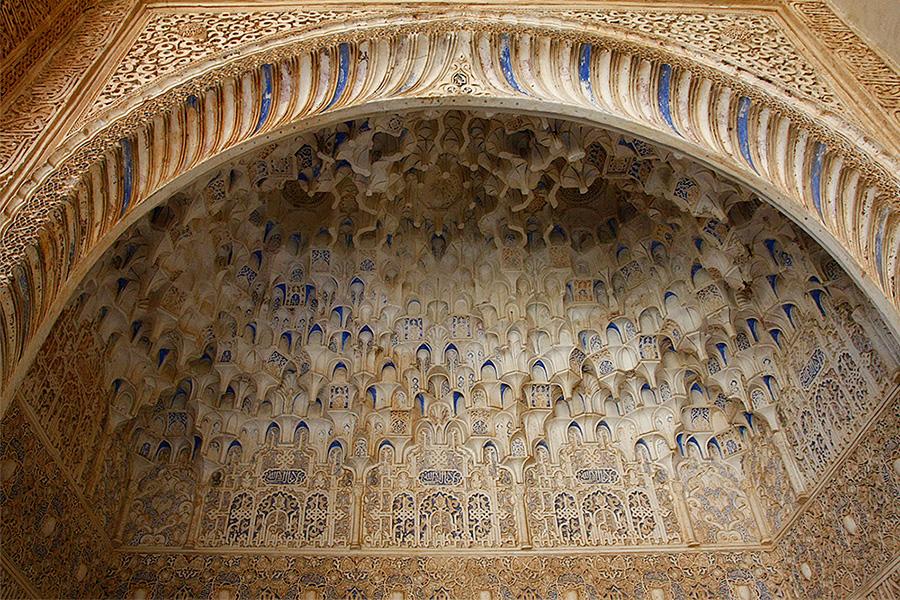 Teil der Alhambra -8-