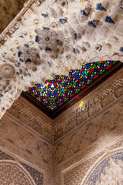 Teil der Alhambra -9-