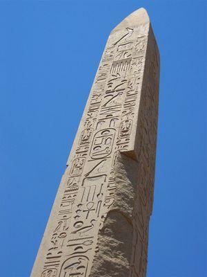 Tempel Obelisk